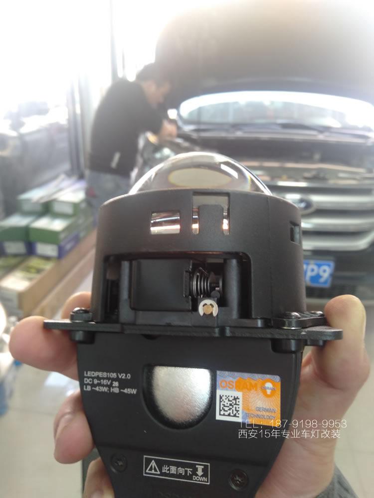 西安锐界车灯改装欧司朗cbi led透镜