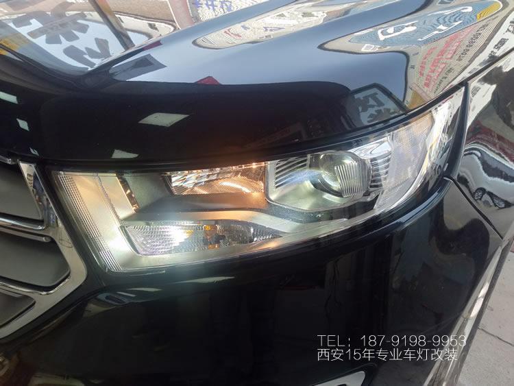 西安锐界改装汽车大灯