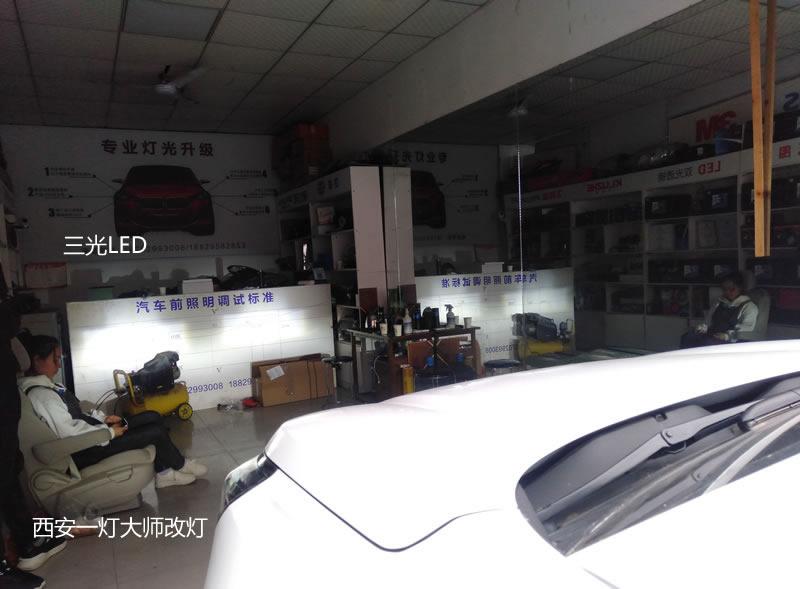 西安改装起亚智跑LED大灯