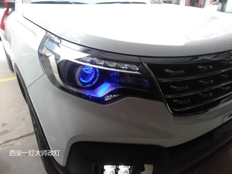 西安智跑改装led车灯