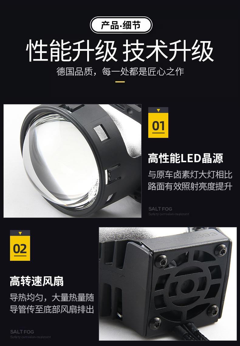 西安车灯改装欧司朗led透镜clc套装